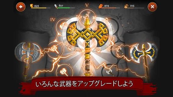 「Epic Empire: ヒーロークエスト」のスクリーンショット 3枚目