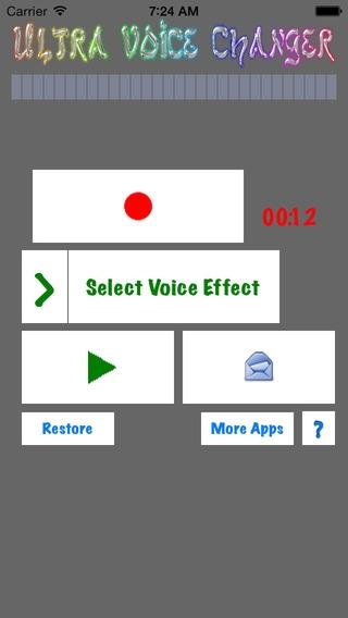 「Ultra Voice Changer」のスクリーンショット 1枚目