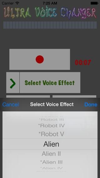 「Ultra Voice Changer」のスクリーンショット 2枚目