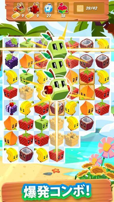 「Juice Cubes」のスクリーンショット 2枚目