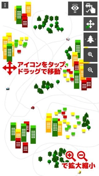 「さわって走る!はたらく車(幼児向け) - 無料知育アプリ」のスクリーンショット 3枚目