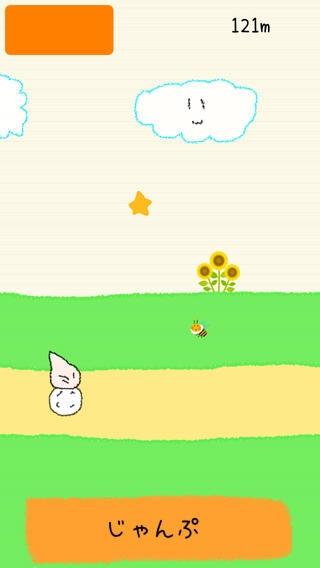 「Crayon Jump」のスクリーンショット 1枚目