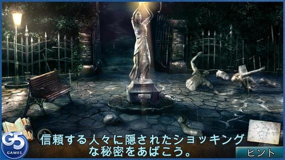 「Twin Moons」のスクリーンショット 3枚目