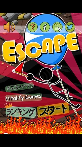 「ESCAPE 〜エスケープ〜 地下からの脱出!」のスクリーンショット 2枚目