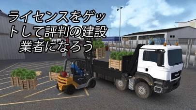 「Construction Simulator 2014」のスクリーンショット 3枚目