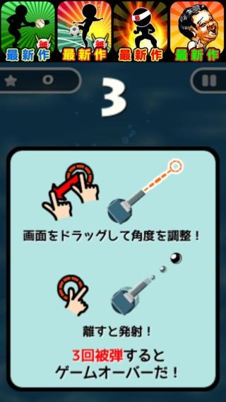 「無限戦艦大和魚雷爆破」のスクリーンショット 3枚目