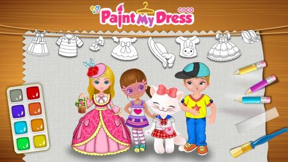 「Cocoはドレスを画く」のスクリーンショット 1枚目