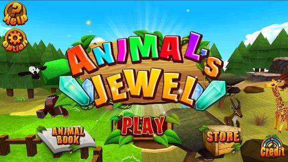 「Animal's Jewel」のスクリーンショット 1枚目