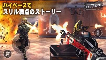 「モダンコンバット5」のスクリーンショット 3枚目