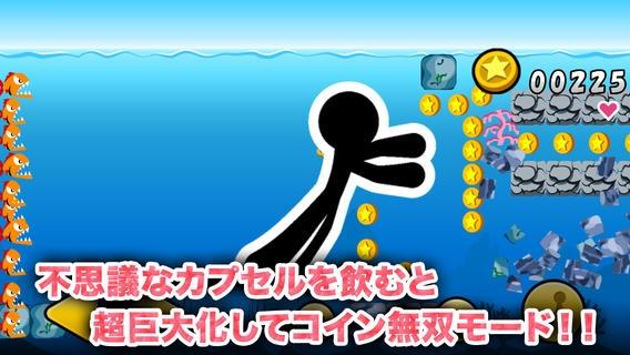 「泳いでコイン」のスクリーンショット 3枚目