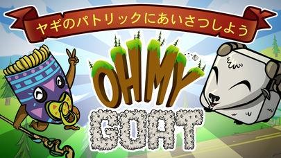「Oh My Goat」のスクリーンショット 1枚目