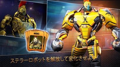 「Real Steel World Robot Boxing」のスクリーンショット 3枚目