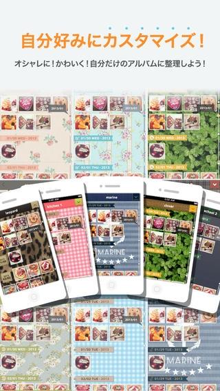 「cameranアルバム - 写真整理や写真共有が便利な可愛いアルバムアプリ」のスクリーンショット 2枚目
