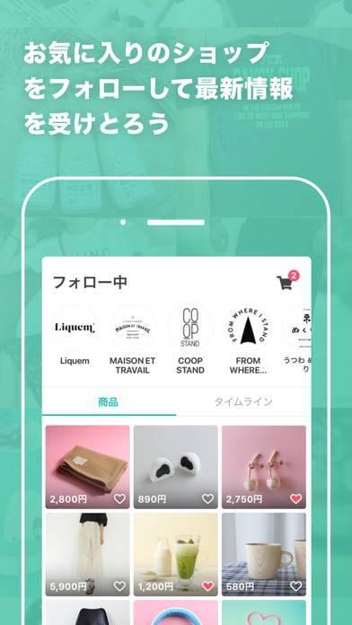 「BASE(ベイス)-150万店舗から探せるショッピングアプリ」のスクリーンショット 2枚目