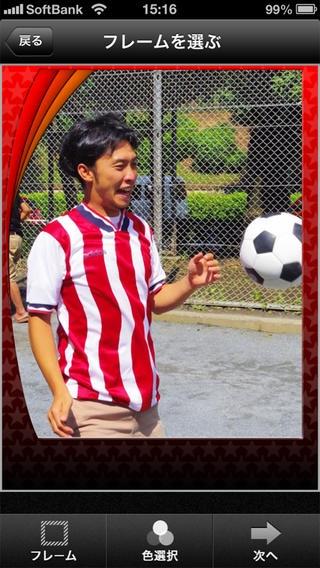「プロサッカーカードを作ろう!!」のスクリーンショット 2枚目