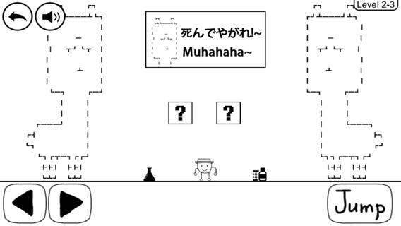「奇妙な冒険」のスクリーンショット 3枚目