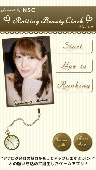 「Rolling Beauty Clock Game」のスクリーンショット 1枚目