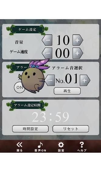 「おやすみアプリ:睡眠魔法強化実践!」のスクリーンショット 2枚目