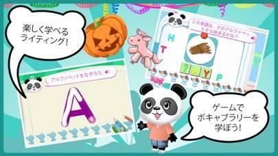 「Lola のABC パーティー LITE」のスクリーンショット 3枚目