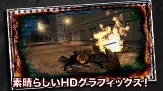 「ARDroneシム:ゾンビ」のスクリーンショット 3枚目
