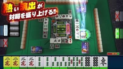 「NET麻雀 MJモバイル」のスクリーンショット 2枚目