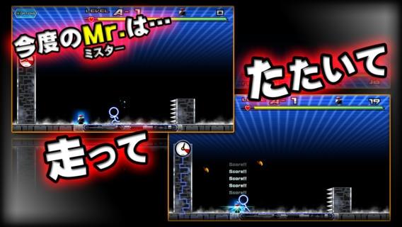「Mr.NooO!!」のスクリーンショット 2枚目