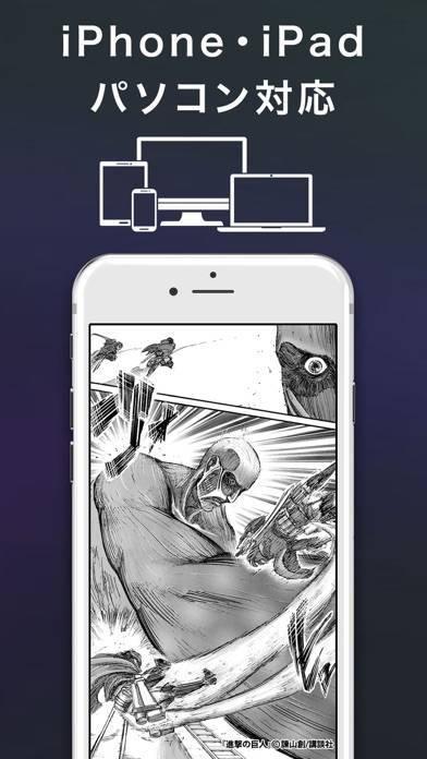 「ソニーの電子書籍 Reader™」のスクリーンショット 3枚目
