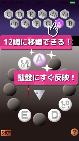 「円環音階」のスクリーンショット 3枚目