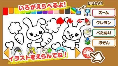 「ぬりえあそび|幼児子供向け無料知育アプリ」のスクリーンショット 1枚目