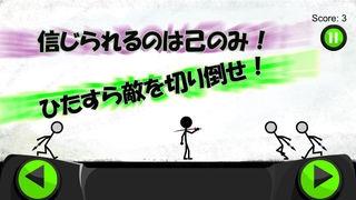 「孤独な戦い」のスクリーンショット 2枚目