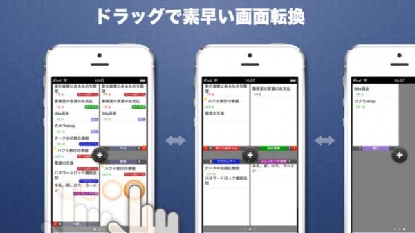 「ToDo 4X - 4倍速ToDo管理」のスクリーンショット 1枚目