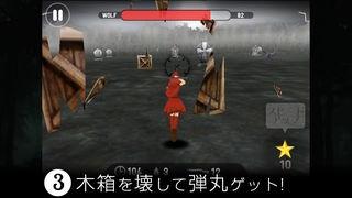 「赤の逆襲 ~Red Revenge~」のスクリーンショット 3枚目