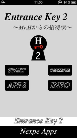 「脱出ゲーム Entrance Key 2」のスクリーンショット 1枚目
