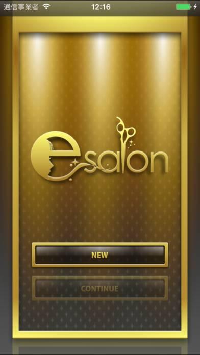 「髪型300種類以上! 髪型シミュレーション esalon」のスクリーンショット 1枚目