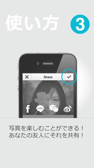 「Pixme Lite : 自分撮りの達人」のスクリーンショット 3枚目