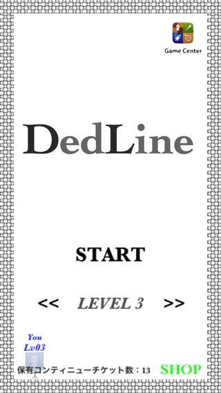 「Ded LINE 無料ブロック落としパズルゲーム」のスクリーンショット 1枚目
