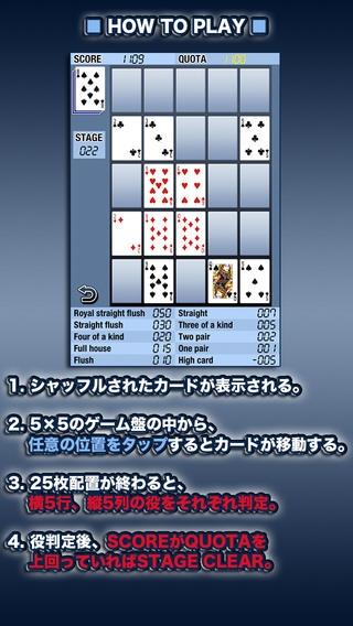 「ViViDe Poker」のスクリーンショット 2枚目