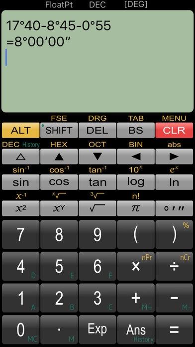 「関数電卓 Panecal Plus」のスクリーンショット 2枚目