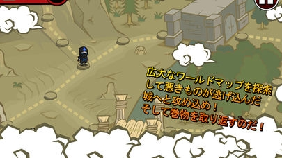 「Ninjas - STOLEN SCROLLS」のスクリーンショット 2枚目