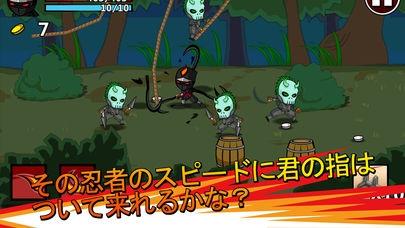 「Ninjas - STOLEN SCROLLS」のスクリーンショット 1枚目