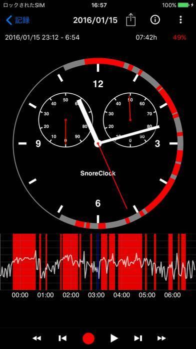 「SnoreClock - いびきをかきますか?」のスクリーンショット 1枚目