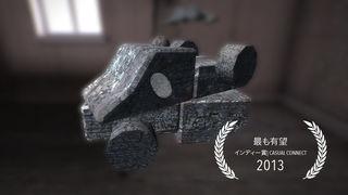 「Lost Toys」のスクリーンショット 3枚目