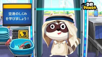 「Dr. Panda空港」のスクリーンショット 2枚目
