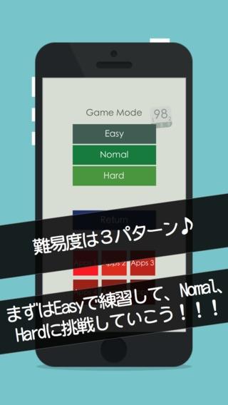 「無料!簡単!楽しい脳トレゲーム 〜カルクチャレンジ6〜」のスクリーンショット 2枚目