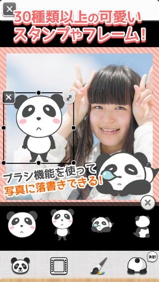 「パンダカメラ〜パンダと一緒に写真が撮れるアプリ〜」のスクリーンショット 1枚目