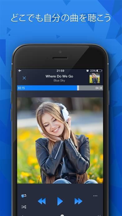 「CloudBeats MP3 & FLAC 音楽プレーヤー」のスクリーンショット 1枚目