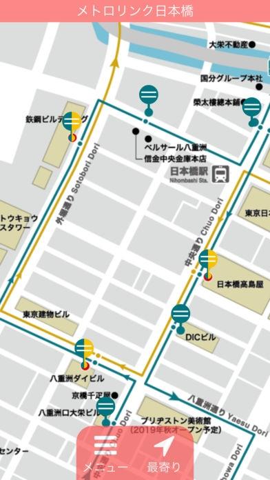 「無料巡回バス」のスクリーンショット 3枚目