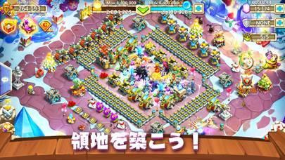 「Castle Clash:頂上決戦」のスクリーンショット 1枚目