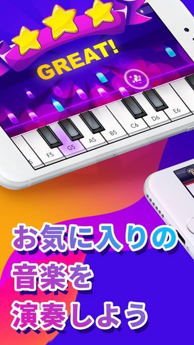 「ピアノ - 鍵盤、リアルタイル、歌ゲーム Piano」のスクリーンショット 2枚目