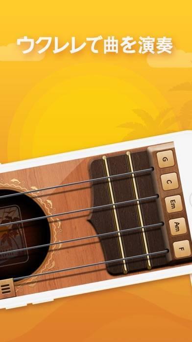 「ウクレレ ハワイ人 ギター コード そして タブ」のスクリーンショット 1枚目